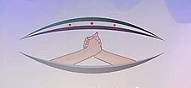 Illuminati 4 Syria